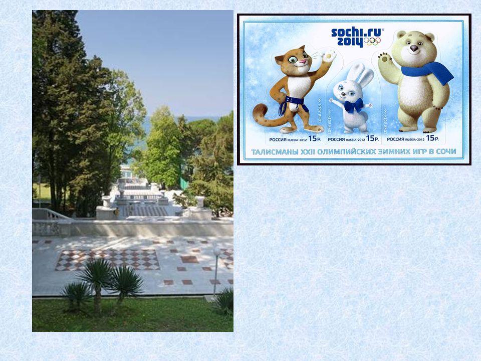 Der Kalender zeigt die Liste der Veranstaltungen bei den Olympischen Spielen in Sotschi im Januar 2014.