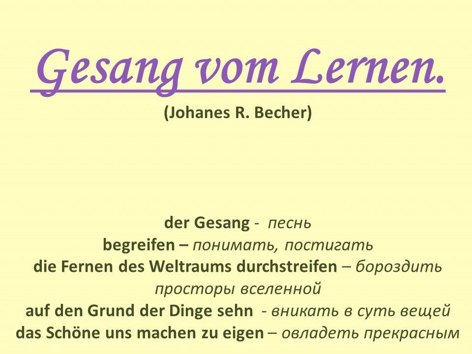 Gesang vom Lernen. Gesang vom Lernen. (Johanes R.