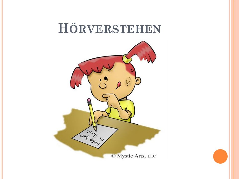 H ÖRVERSTEHEN