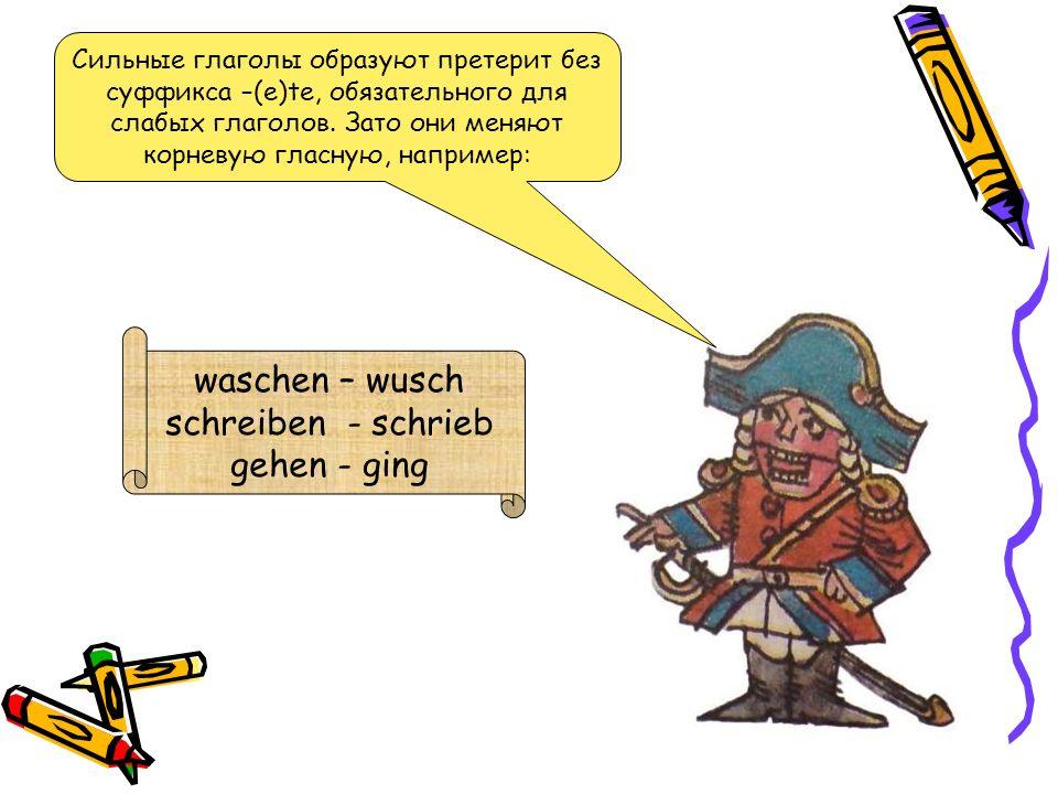 leben жить Слабые глаголы образуют претерит с помощью суффикса –(e)te, добавляемого к основе глагола leb + te lebte (жил) bad + ete badete (купался) baden купаться