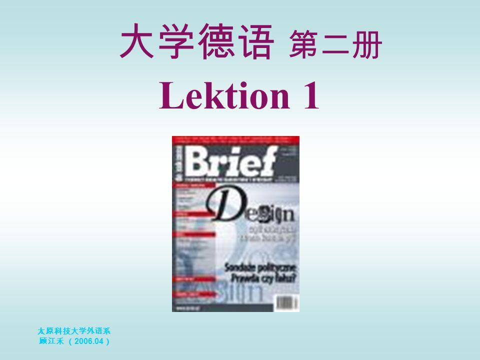 "太原科技大学外语系 顾江禾 ( 2006.04 ) 33 Das Studium ist sonderbar organisiert, alte Traditionen, wie die ""akademische Freiheit der Studenten und moderne Prüfungsvorschriften sind einfach gemischt worden."