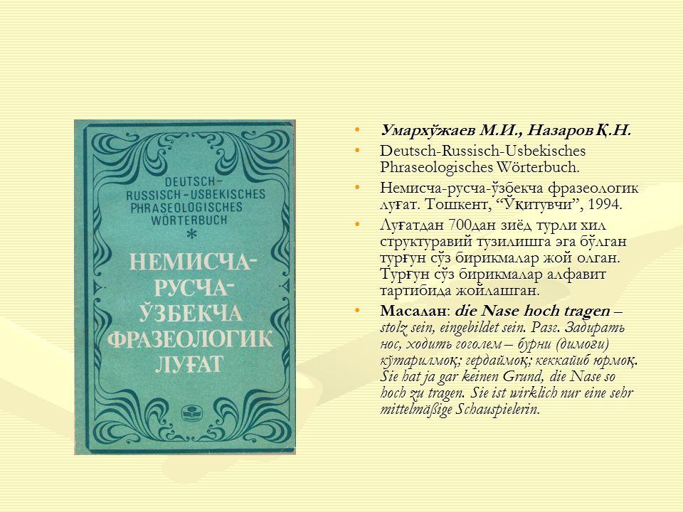 Умархўжаев М.И., Назаров Қ.Н. Deutsch-Russisch-Usbekisches Phraseologisches Wörterbuch.