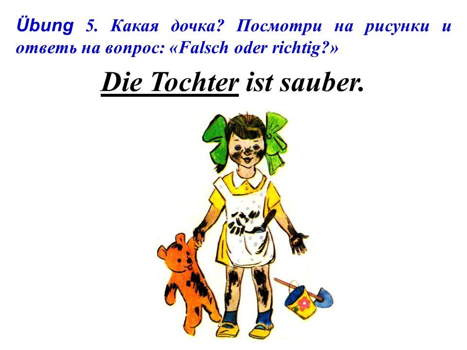 Übung 4. К каждому слову подбери слово с противоположным значением.
