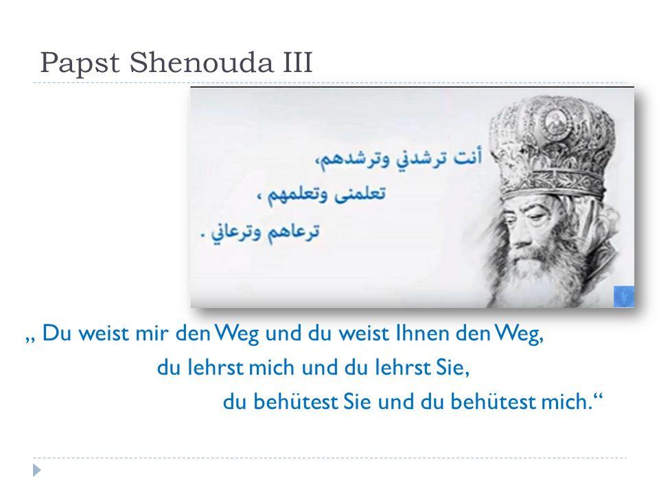 """Papst Shenouda III """" Du weist mir den Weg und du weist Ihnen den Weg, du lehrst mich und du lehrst Sie, du behütest Sie und du behütest mich."""