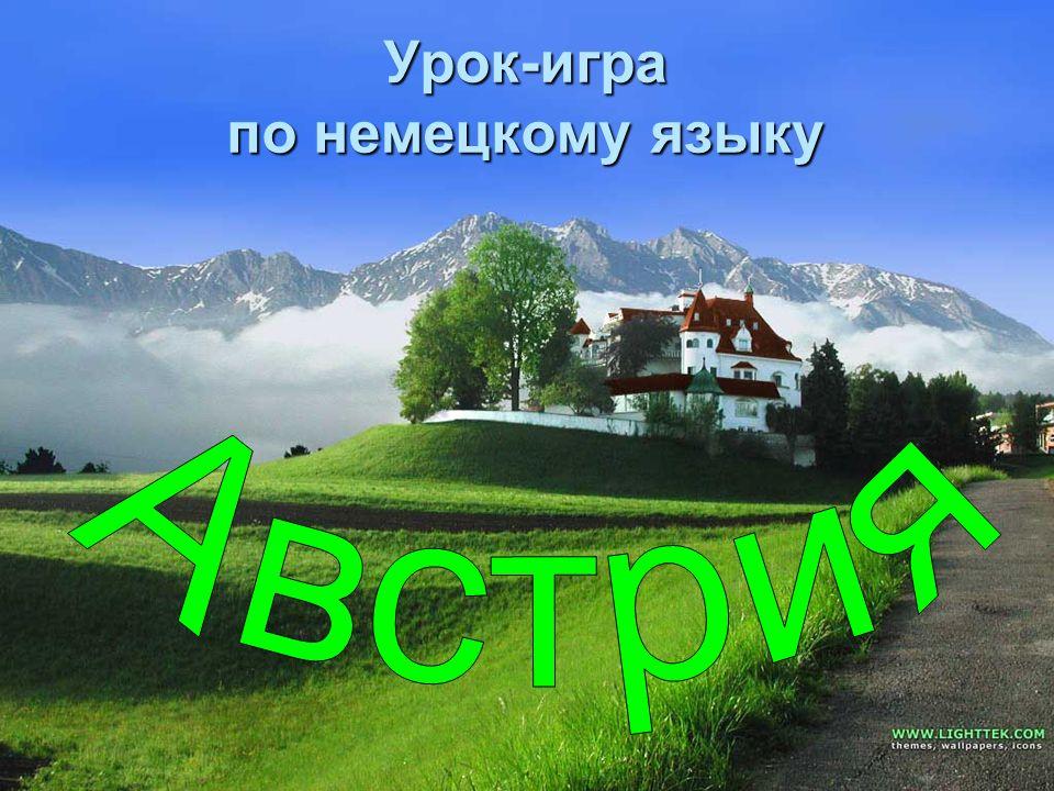 Findet russische Aquivalent  1.das Bundesland  2.