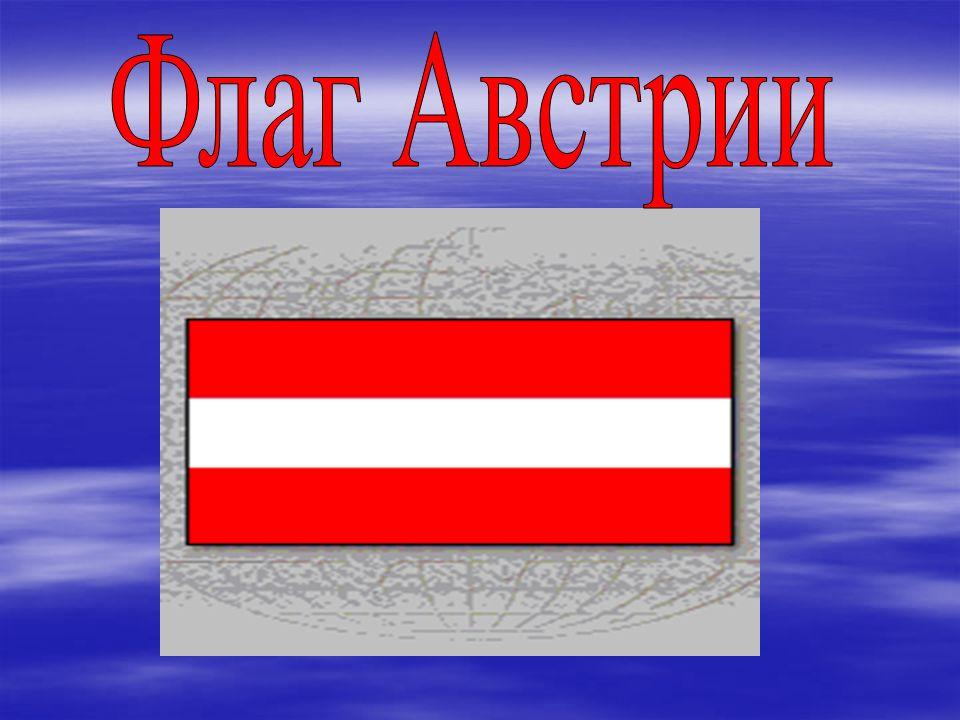 Blizraund  1.An wieviel Staaten grenzt Osterreich.