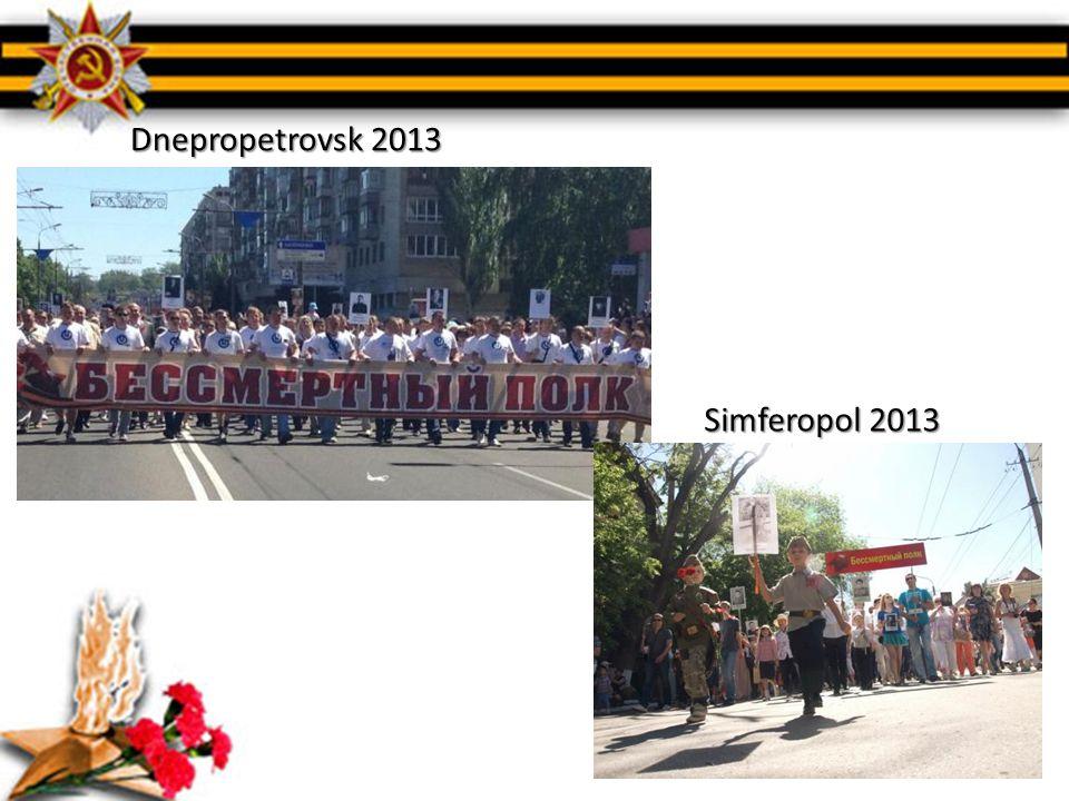 Dnepropetrovsk 2013 Simferopol 2013