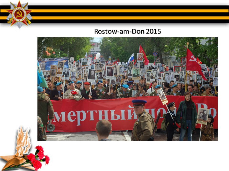 Rostow-am-Don 2015