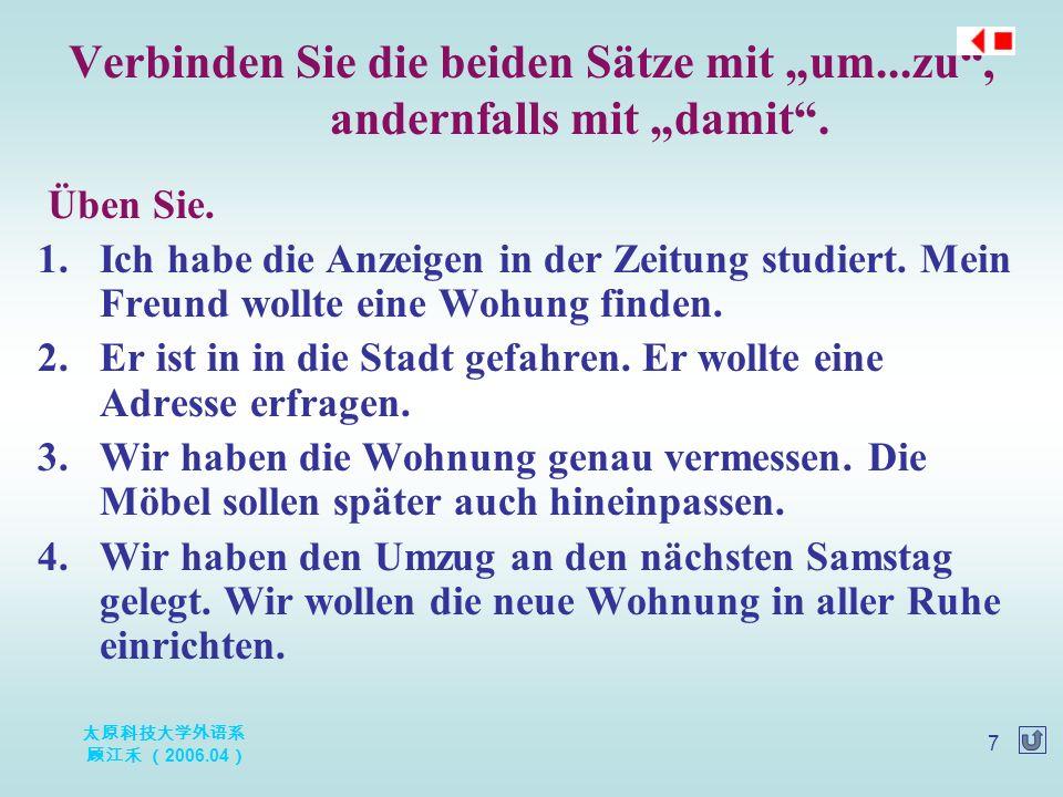 太原科技大学外语系 顾江禾 ( 2006.04 ) 28 Gehard Schröder - Politiker Von 1966 bis 1971 studierte Gerhard Schröder Jura in Göttingen und schloss das Studium mit den Staatsexamina in den November 2005); Schröder legt Bundestagsmandat nieder