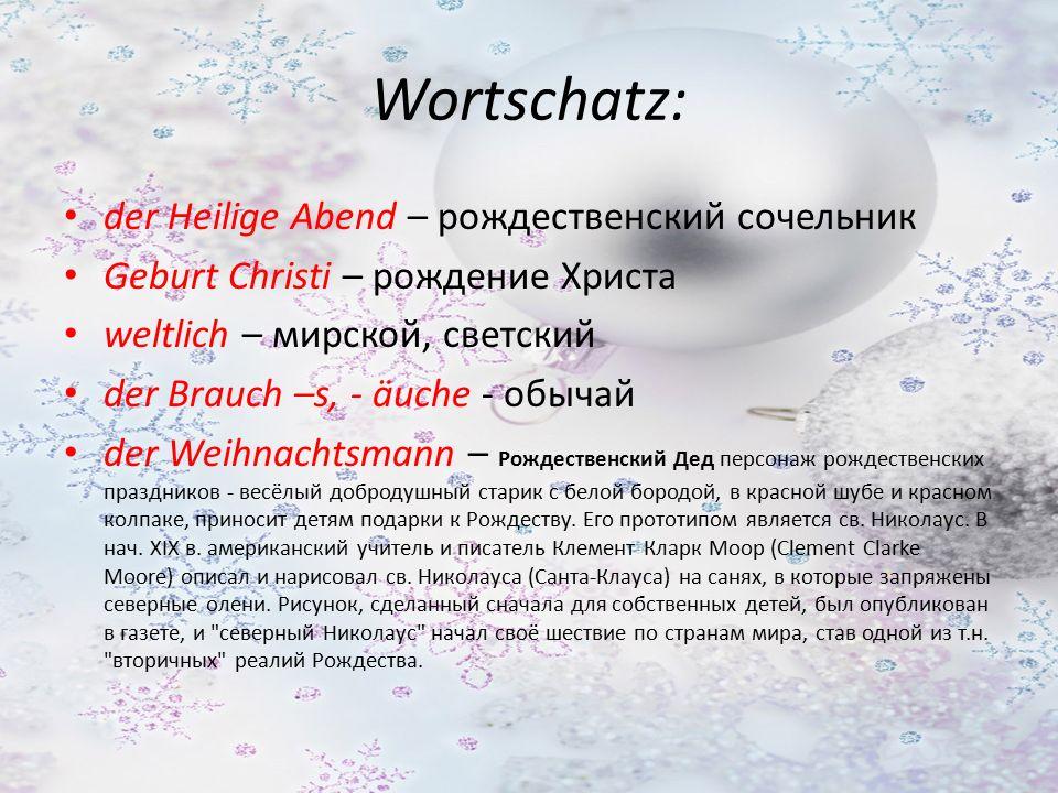 Wortschatz: der Heilige Abend – рождественский сочельник Geburt Christi – рождение Христа weltlich – мирской, светский der Brauch –s, - äuche - обычай