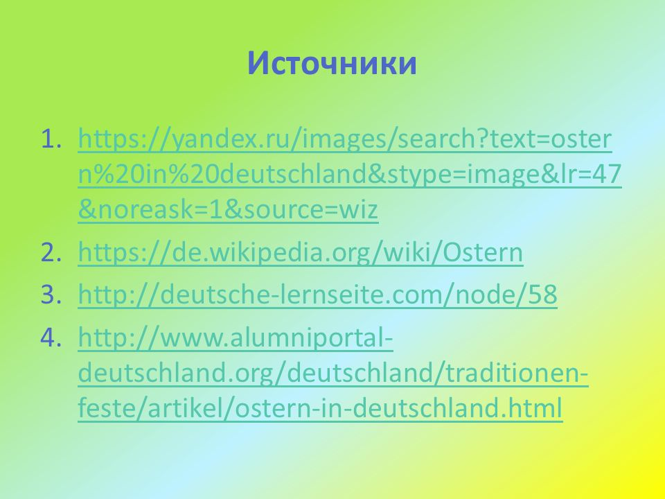 Источники 1.https://yandex.ru/images/search?text=oster n%20in%20deutschland&stype=image&lr=47 &noreask=1&source=wizhttps://yandex.ru/images/search?tex