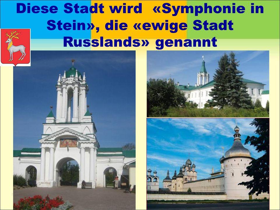 Diese Stadt wird «Symphonie in Stein», die «ewige Stadt Russlands» genannt