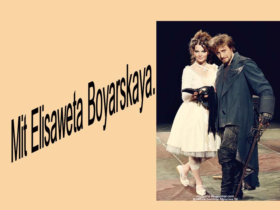 Sie wusste mich wie der Schauspieler nicht, sah meine Rollen im Theater nicht, es war sehr wertvoll für mich -sagt Sergei.