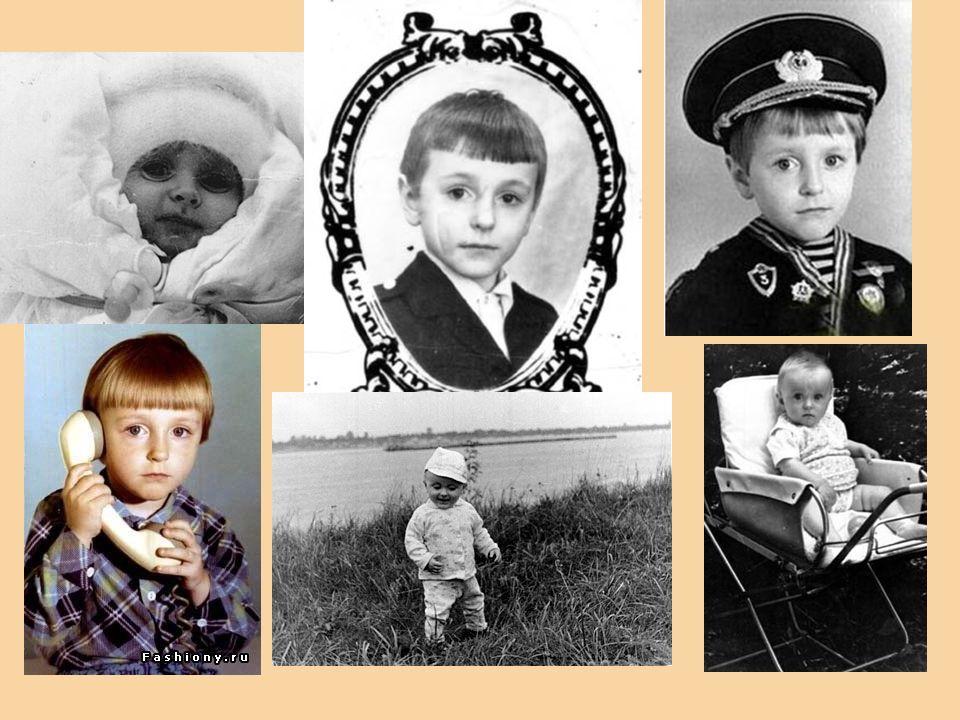 Sergei Besrukow besuchte die Moskauer Schule Nummer 402.