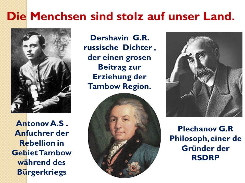 Mitschurin I.W.Sowjetische Biologie Rachmaninov S.V.