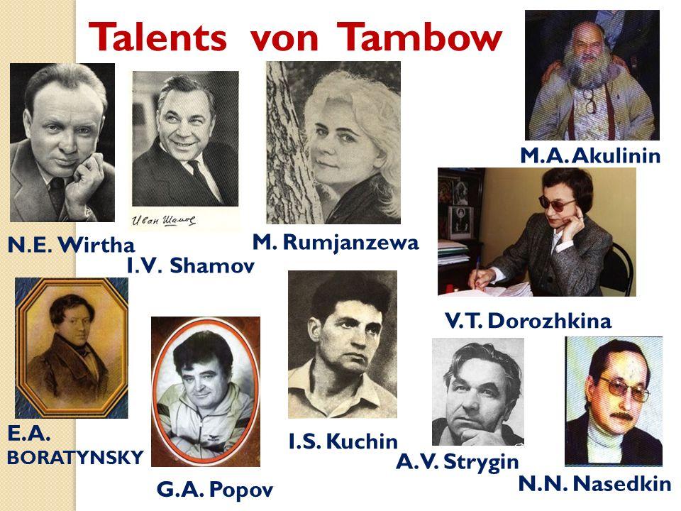 Talents von Tambow N. E. Wirtha N.N. Nasedkin M.A. Akulinin M. Rumjanzewa I.S. Kuchin I. V. Shamov E.A. BORATYNSKY G.A. Popov A.V. Strygin V.T. Dorozh