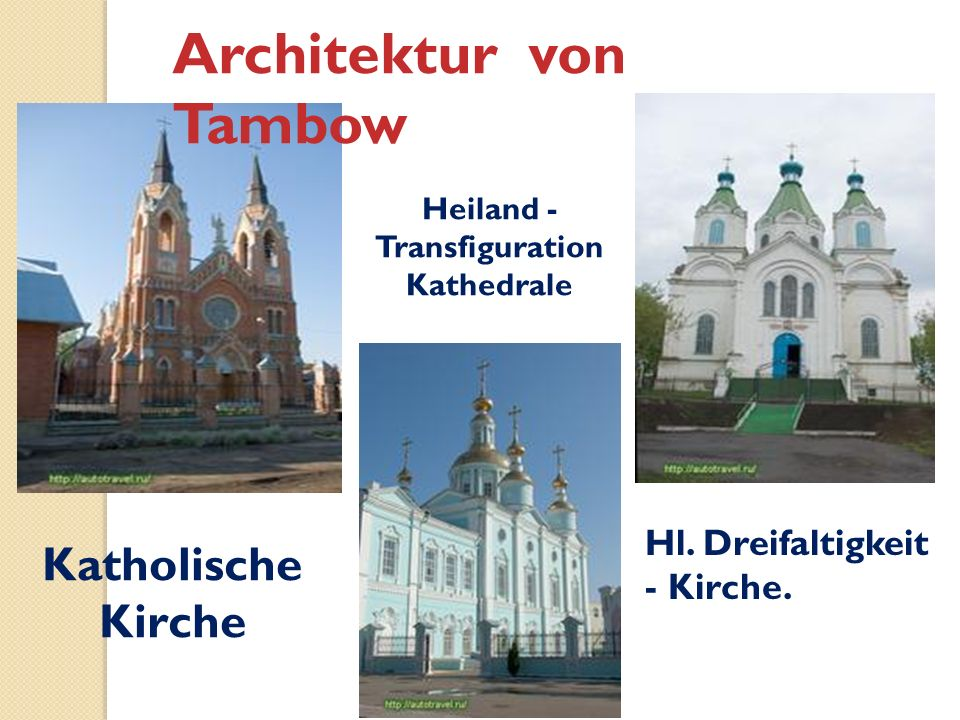 Katholische Kirche Heiland - Transfiguration Kathedrale Hl.