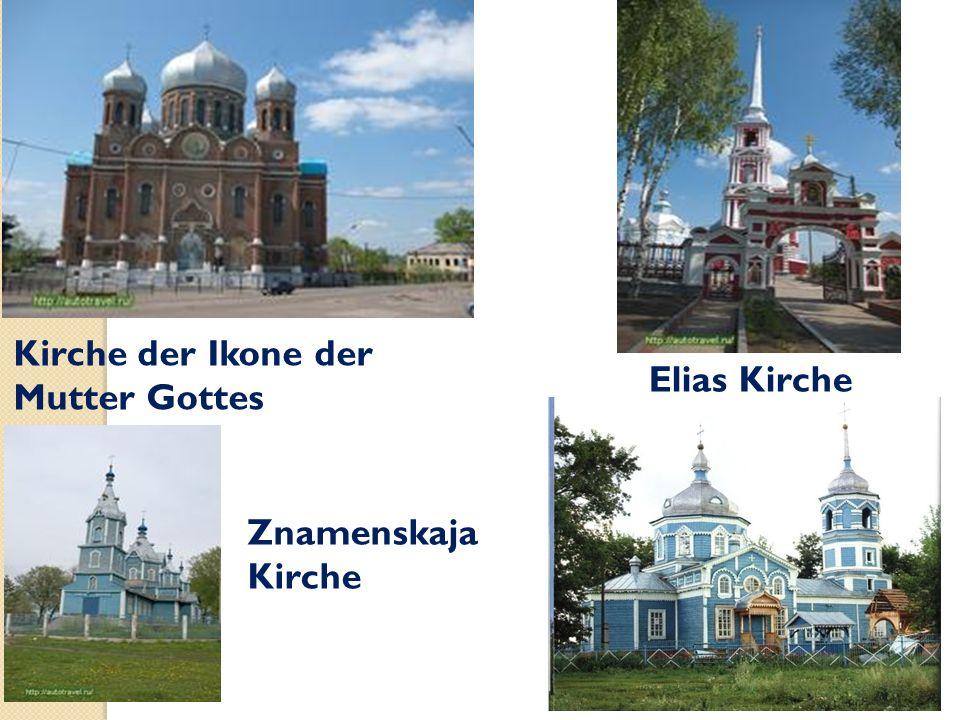 Kirche der Ikone der Mutter Gottes Elias Kirche Znamenskaja Kirche