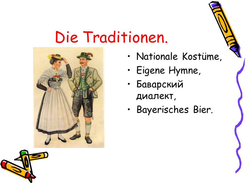 Die Traditionen. Nationale Kostüme, Eigene Hymne, Баварский диалект, Bayerisches Bier.
