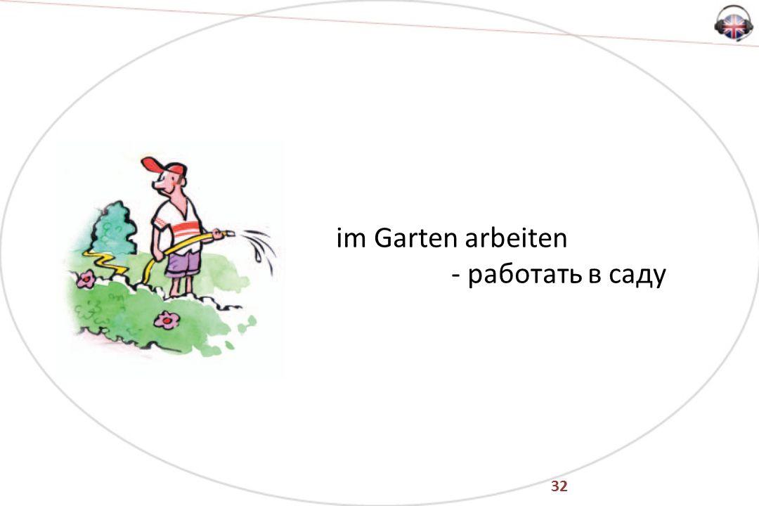32 im Garten arbeiten - работать в саду