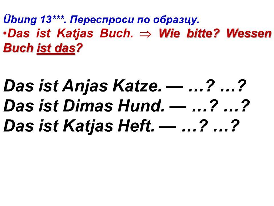 Tanjas Haus Darinas Haus Koljas Haus Maxims Haus Oxanas Haus Katjas Haus Irinas Haus 685710129 Übung 12***.