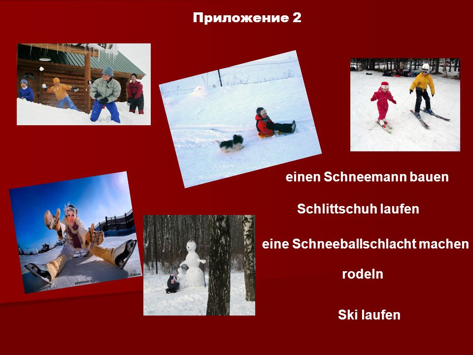 einen Schneemann bauen Schlittschuh laufen eine Schneeballschlacht machen rodeln Ski laufen Приложение 2