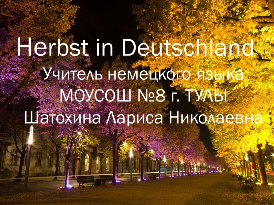 Herbst in Deutschland ist die Zeit der Feste