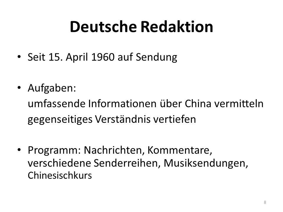 Deutsche Redaktion Seit 15.
