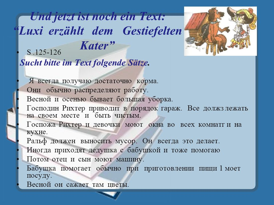 Und jetzt ist noch ein Text: Luxi erzählt dem Gestiefelten Kater S.125-126 Sucht bitte im Text folgende Sätze.