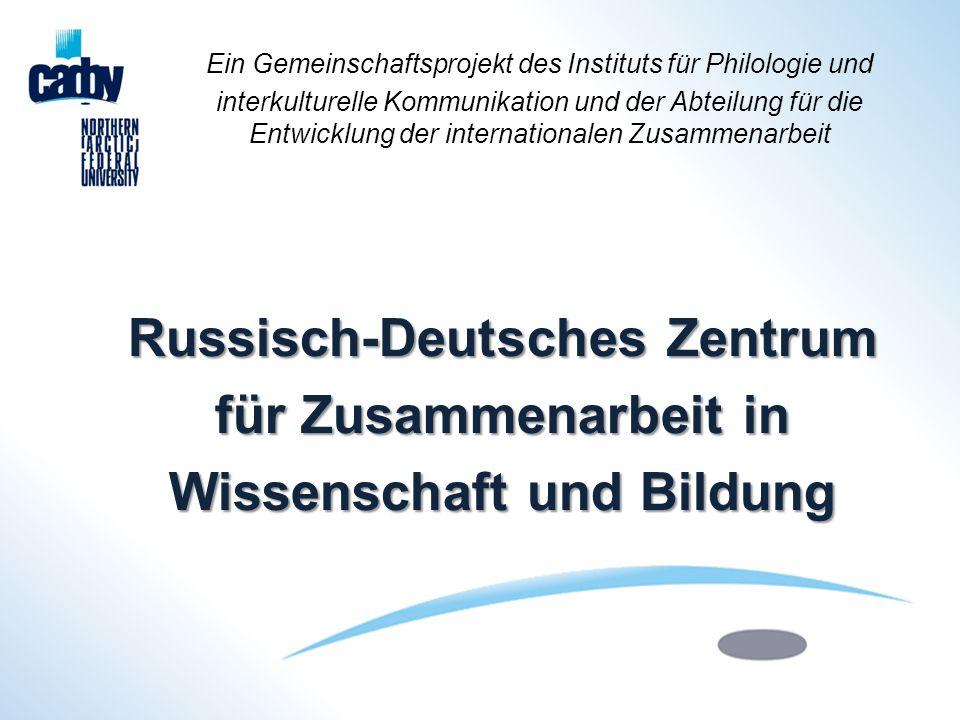 Russisch-Deutsches Zentrum für Zusammenarbeit in Wissenschaft und Bildung Ein Gemeinschaftsprojekt des Instituts für Philologie und interkulturelle Kommunikation und der Abteilung für die Entwicklung der internationalen Zusammenarbeit