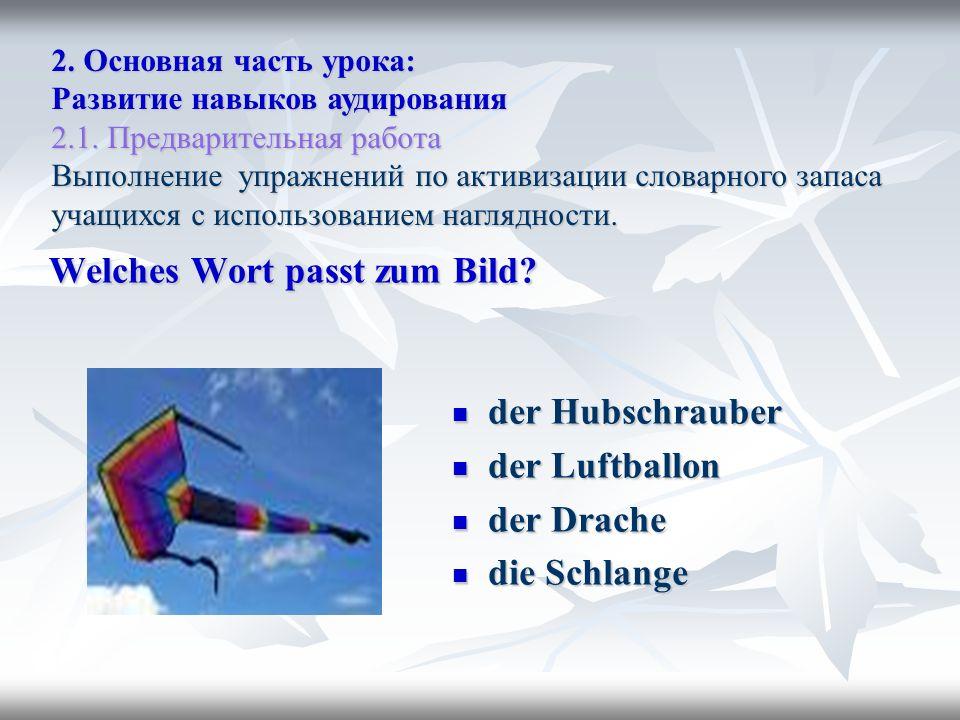 Welches Wort passt zum Bild? Welches Wort passt zum Bild? der Hubschrauber der Hubschrauber der Luftballon der Luftballon der Drache der Drache die Sc