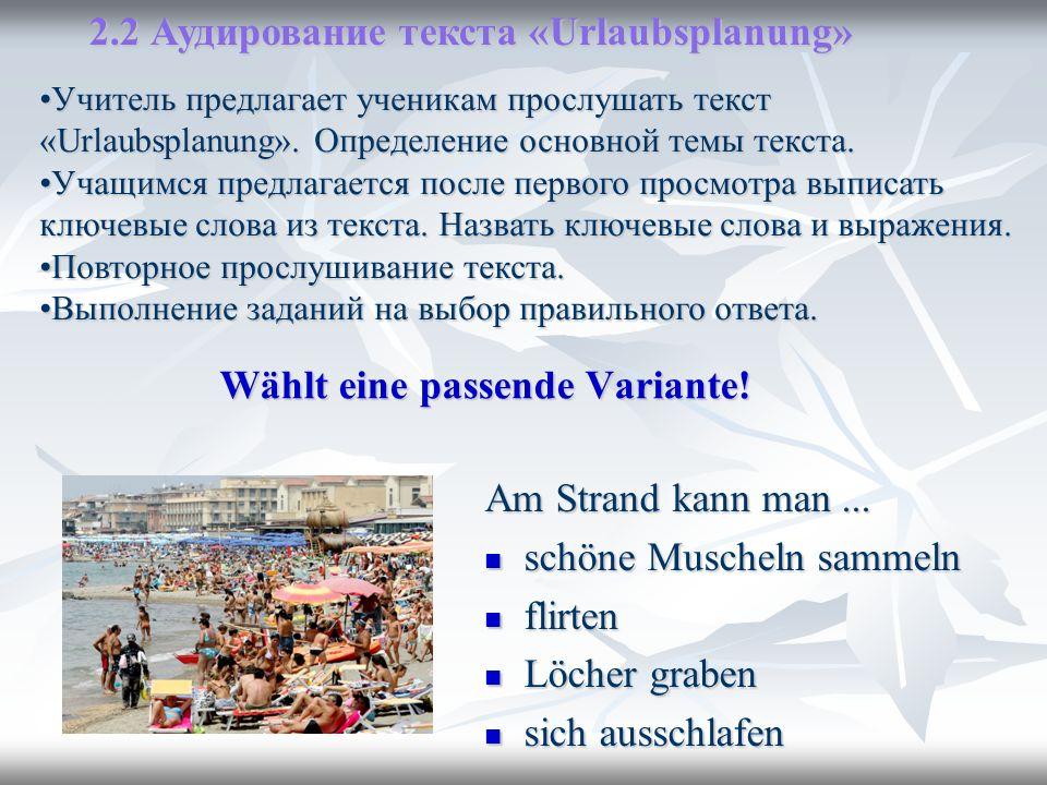 Приложение Urlaubsplanung Urlaubsplanung Endlich, die Ferien sind da.