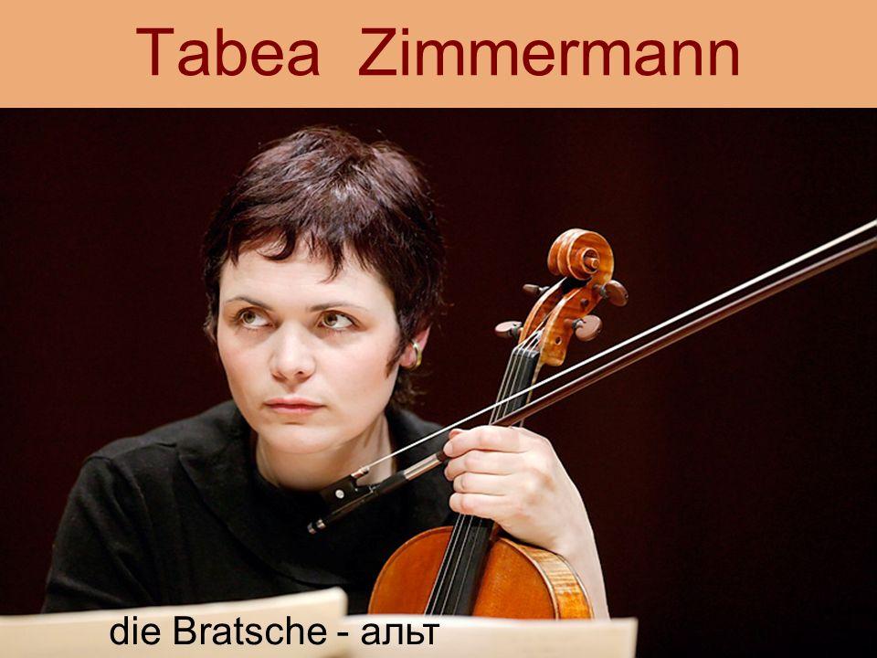Tabea Zimmermann die Bratsche - альт