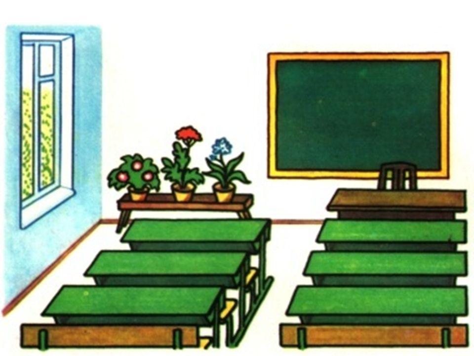 eine Stadt eine Katze eine Puppe eine Wand eine Uhr eine Klasse eine Schule eine Schulbank eine Wohnung eine Turnhalle