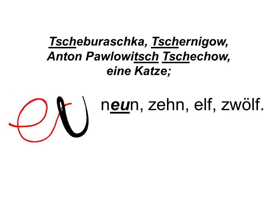 Übung 1. Прочитай слова с новыми буквами: ой ч ц ( t не читается)
