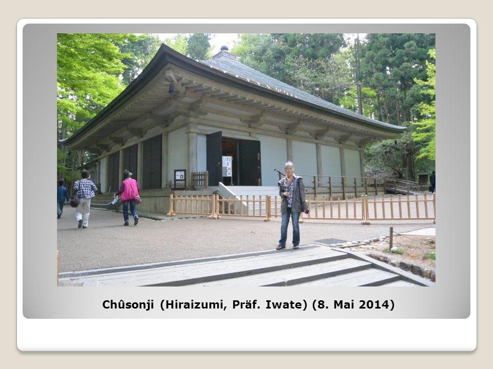 Chûsonji (Hiraizumi, Präf. Iwate) (8. Mai 2014)