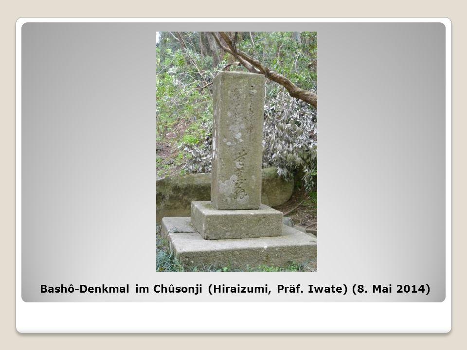 Bashô-Denkmal im Chûsonji (Hiraizumi, Präf. Iwate) (8. Mai 2014)