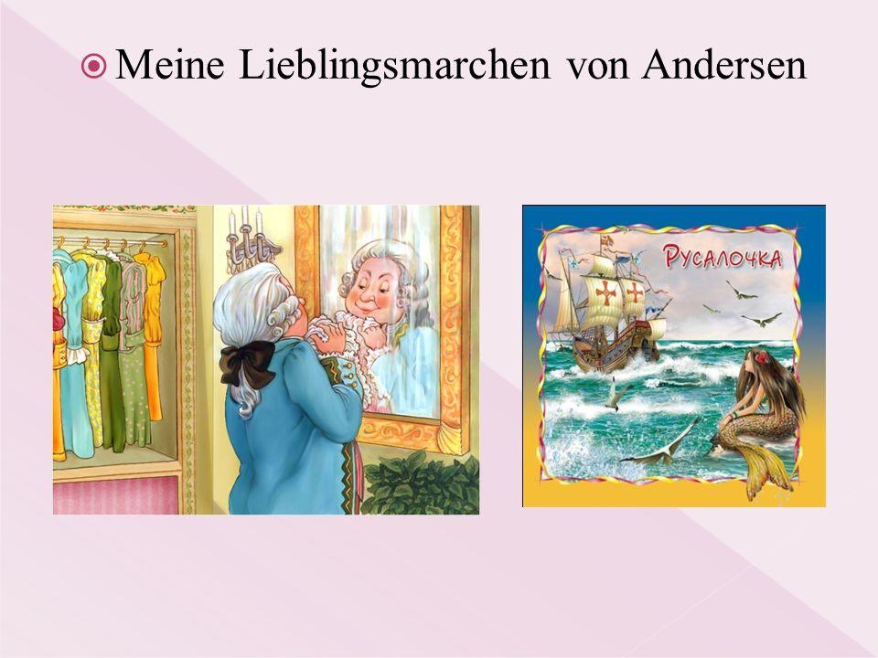  Meine Lieblingsmarchen von Andersen