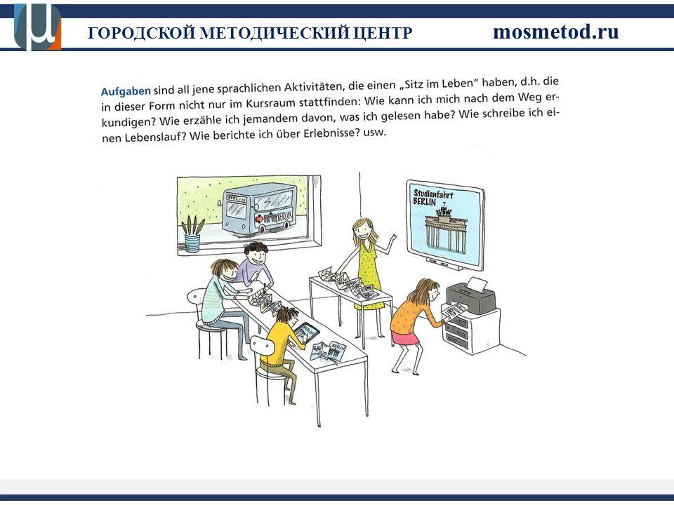 Realitätsnahe Kommunikation GER: Die Lernenden sollen im Unterricht handeln