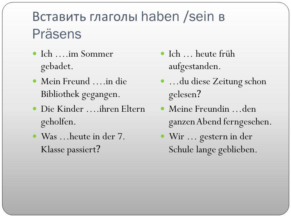 Вставить глаголы haben /sein в Präsens Ich ….im Sommer gebadet.