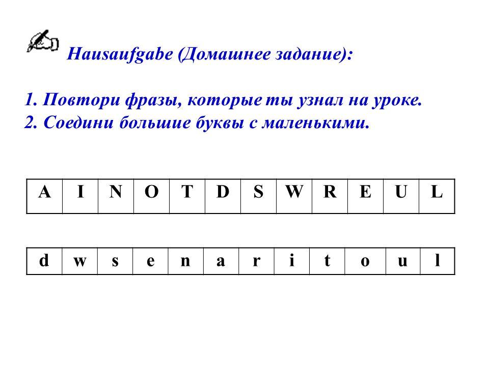 Variante II 1)Ich heiße Katrussja. Ich …. 2)Ich heiße Sabine.