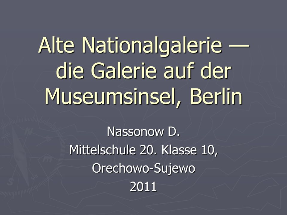 Alte Nationalgalerie — die Galerie auf der Museumsinsel, Berlin Nassonow D. Mittelschule 20. Klasse 10, Orechowo-Sujewo2011