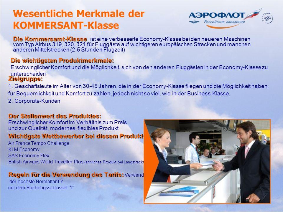 Zielgruppe: 1. Geschäftsleute im Alter von 30-45 Jahren, die in der Economy-Klasse fliegen und die Möglichkeit haben, für Bequemlichkeit und Komfort z