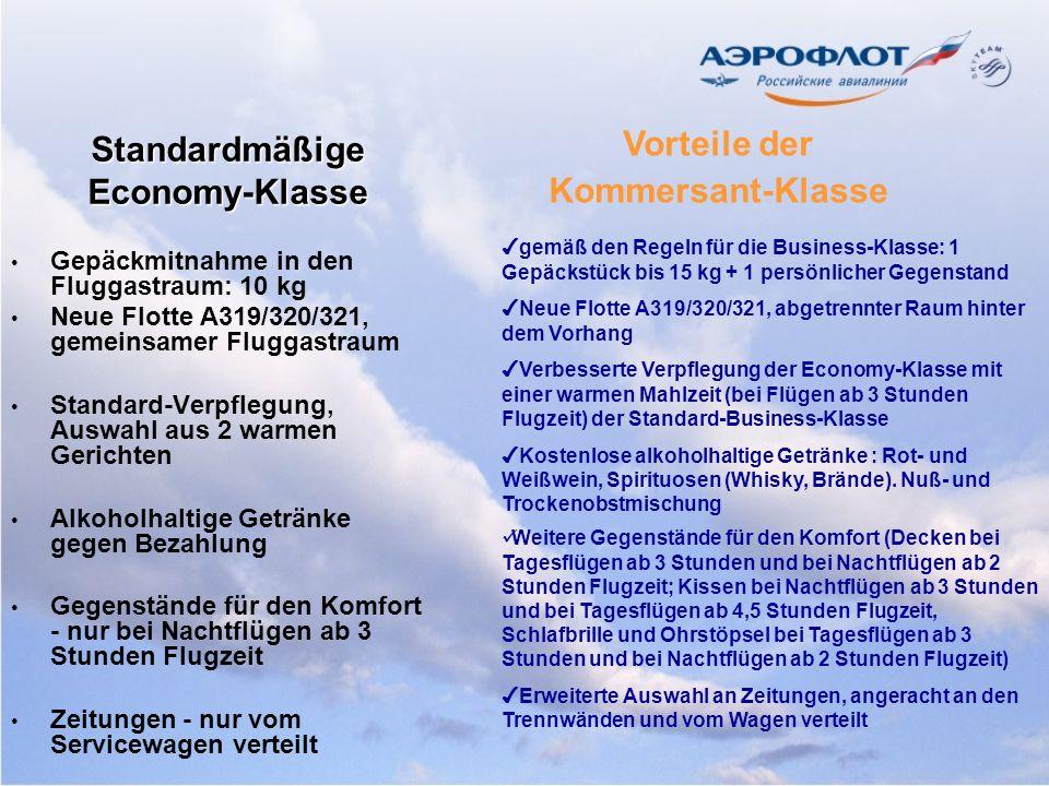 Standardmäßige Economy-Klasse Gepäckmitnahme in den Fluggastraum: 10 kg Neue Flotte А319/320/321, gemeinsamer Fluggastraum Standard-Verpflegung, Auswa