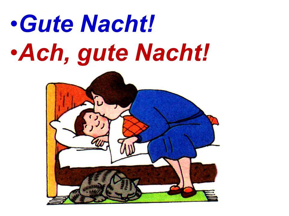 Спокойной ночи, мама! Спокойной ночи, папа! Спокойной ночи, дети!