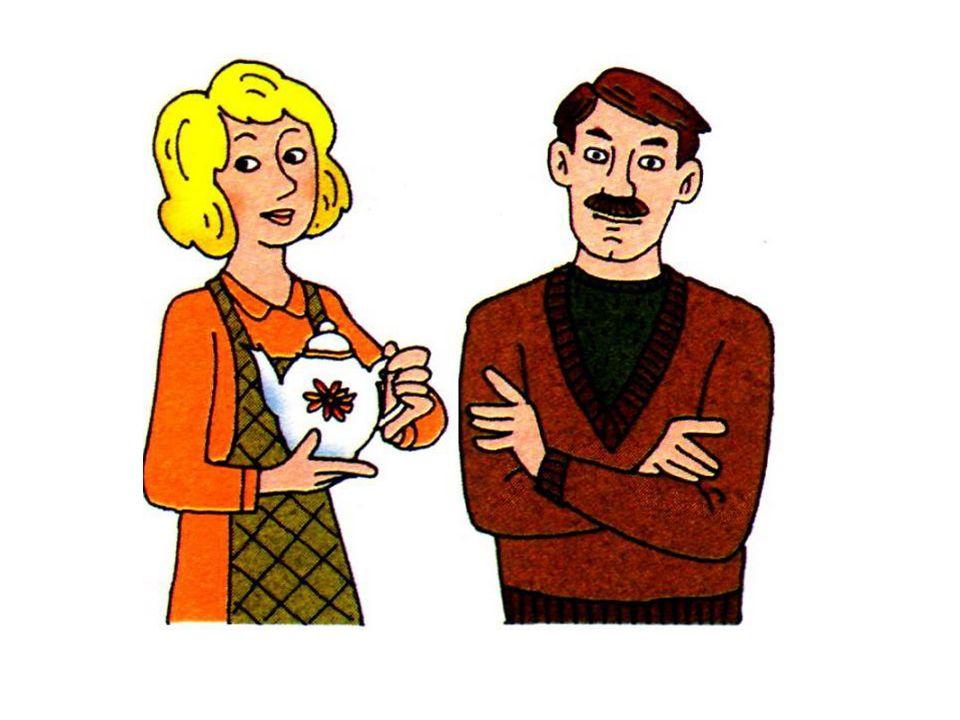unsere Eltern – наши родители unser Vater unsere Mutter