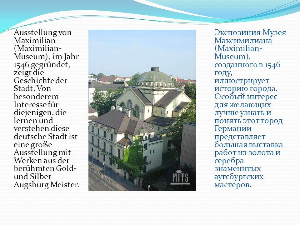 Das markanteste Gebäude in Augsberge Fuggerei erstellt zu Beginn des XVI Jahrhunderts, die Mittel der erfolgreichsten Art von Augsburg Fugger.
