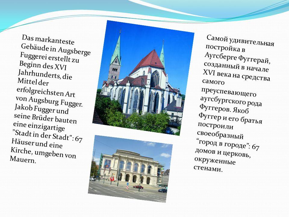 Das markanteste Gebäude in Augsberge Fuggerei erstellt zu Beginn des XVI Jahrhunderts, die Mittel der erfolgreichsten Art von Augsburg Fugger. Jakob F