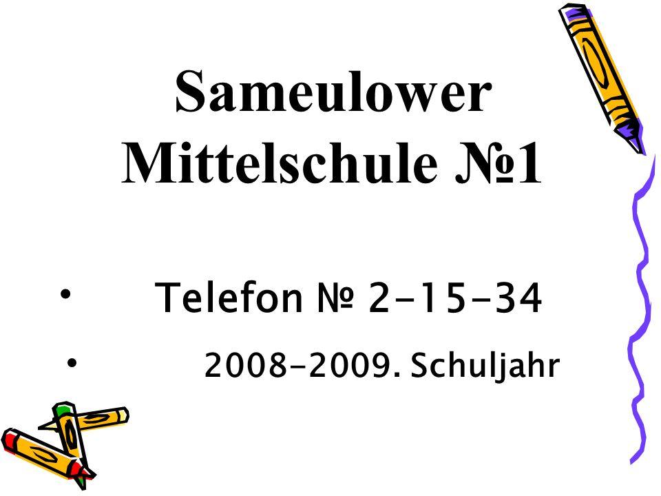 Sameulower Mittelschule №1 Telefon № 2-15-34 2008-2009. Schuljahr