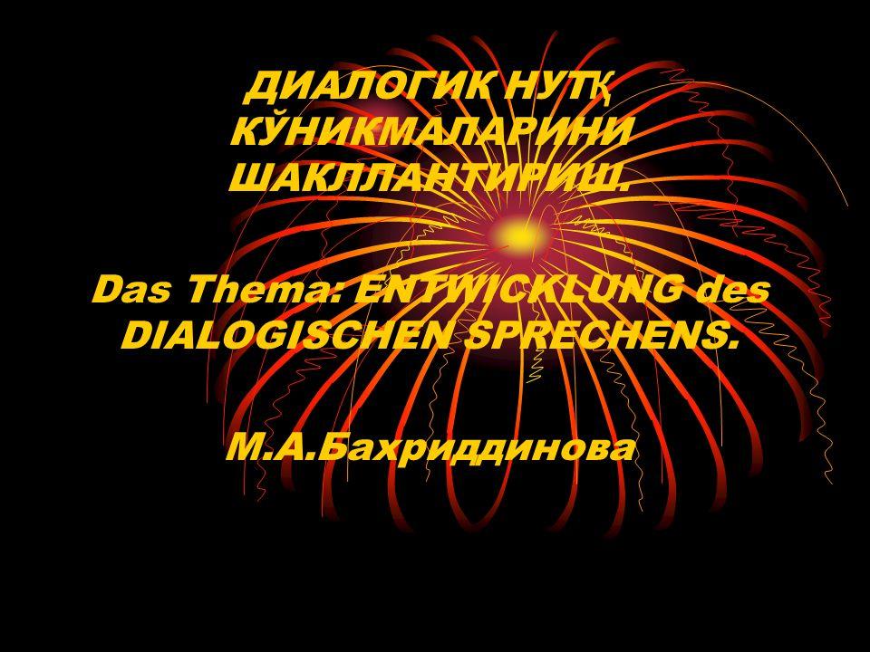 Das dialogische Sprechen unterscheidet sich von monologischen Sprechen.